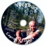 КУЛАКОВ_ДИСК_ГОРИЗОН_L