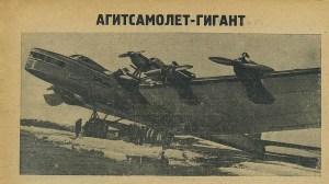 МАКСИМ_ГОРЬКИЙ