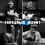 orkestr_holdnyiy_front-kopiya-2